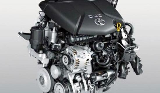 2019 Toyota Verso Engine
